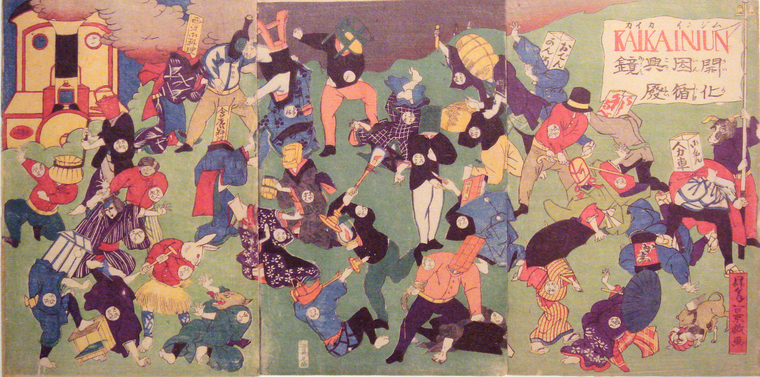Allegory of The New Fighting The Old, artist unknown, captures the chaos of changing social structures during the Meiji Restoration.